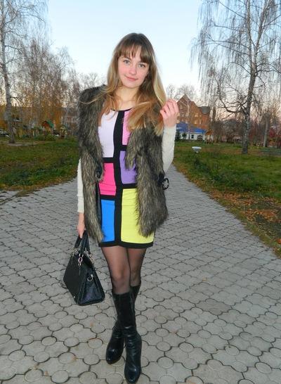 Елена Платонова, 22 апреля 1996, Салават, id71622219