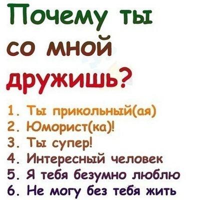 Аня Котова, 2 марта , Москва, id198361692