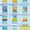 Школьные математические кружки (серия книг)