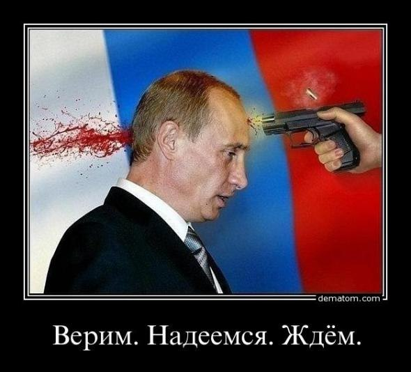 Планы Путина появиться на Генассамблее ООН в разгар конфликта с Западом напоминают о выступлениях Каддафи - Rzeczpospolita - Цензор.НЕТ 3671
