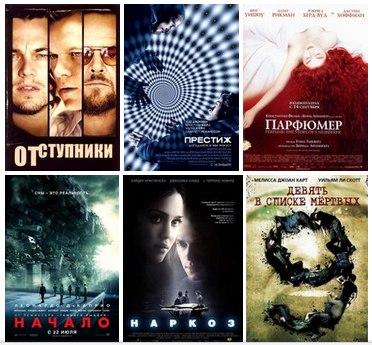 vk.com/films_for_soul