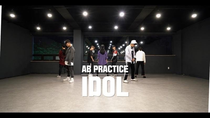 [AB PRACTICE] BTS 방탄소년단 - IDOL 아이돌 | 커버댄스 DANCE COVER | 연습실 ver.