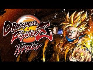 Стрим Турнир Dragon Ball FighterZ