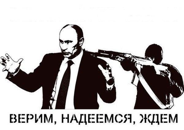 Украинские силовики уничтожили огневую точку террористов в Славянске, - Селезнев - Цензор.НЕТ 9079