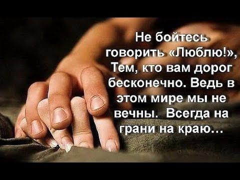 Aš Tave Myliu Mėgstamiausia Tu Geriausia ..... часть 34