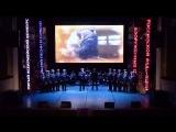Кокурсное выступление ансамбля песни и пляски Северного флота 21 мая 2018 года