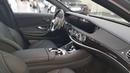Mercedes S560 MAYBACH Selenite Grey 셀레나이트 그레이색상