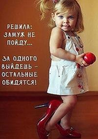 Элька ****, 25 мая 1992, Брянск, id144313339