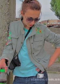 Nastya Maksimova, 6 августа , Полтава, id219831199