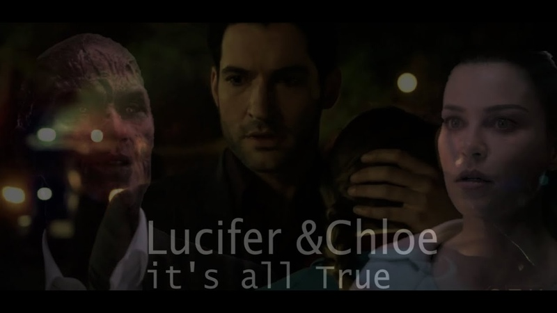Lucifer Chloe Its all true