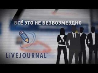 Украина и продажные блогеры