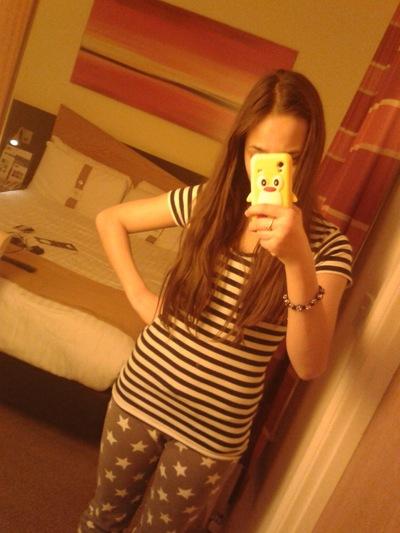 Natalya Shklyarenko, 14 мая , Мариуполь, id208679714