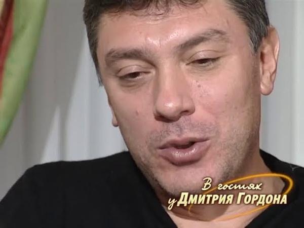 Немцов Я спросил Вольфович, а чего это вы клоунаду устраиваете. Он улыбнулся Это же шоу!