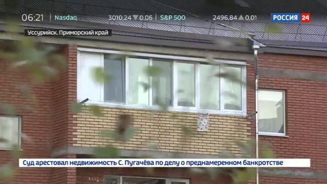 Новости на Россия 24 • Жители Уссурийска будут платить за газ астрономические суммы