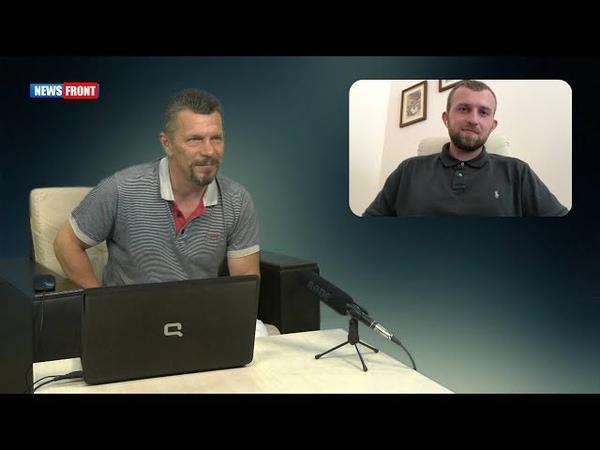 Кирилл Джавлах: Ситуация в Сирии и предстоящие переговоры Путина с Трампом