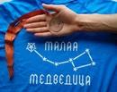 Евгений Ховаев фото #2