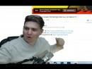 Ростислав (Ростян) - Как уебу сука!