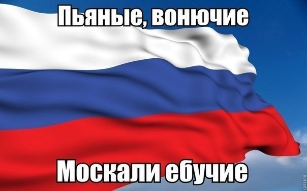 Россия удерживает украинских военнослужащих в качестве заложников: никаких правовых оснований для этого нет, - Минюст - Цензор.НЕТ 3810