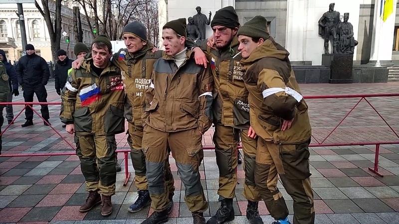 В Киеве переоделись в русских