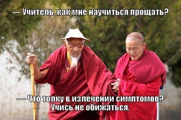 http://cs322220.vk.me/v322220541/23a5/HSLO7NmwwmA.jpg