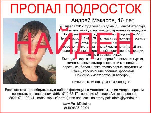 без работа в спб подростку от 15 лет Ростовская