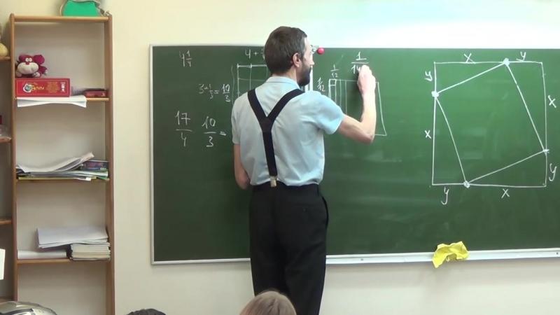 2014 03 13 1 я лекция А В Савватеева Числа символы и фигуры 4 5 классы ч 1 2