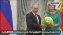 Irma Mullonen saanut Putinilta kunniapalkinnon