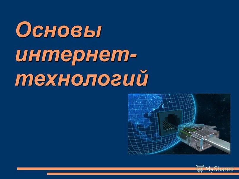 Максим Петренчук | Санкт-Петербург