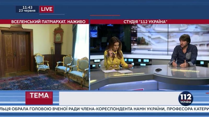 Юрий Молчанов, журналист, на 112, 23.06.2018