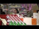 Несносный дед \/ Jackass Presents: Bad Grandpa \/ 2013