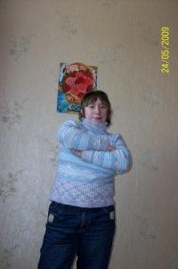 Радаева-Галина Сергеевна, 18 октября 1990, Сургут, id183539758