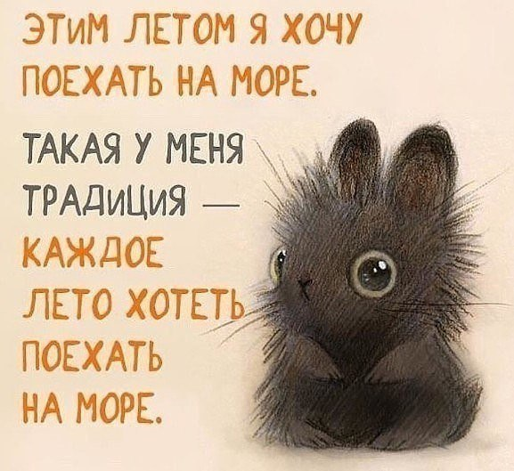 https://pp.userapi.com/c543103/v543103722/21baf/RLGjIT0bHUw.jpg