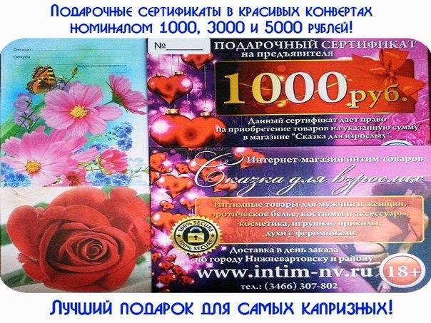 intimnaya-zhizn-znamenitih-lyudey