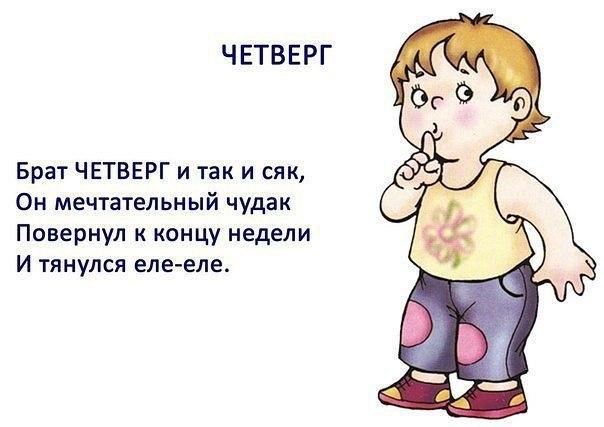 Фото №456247866 со страницы Татьяны Ивановой