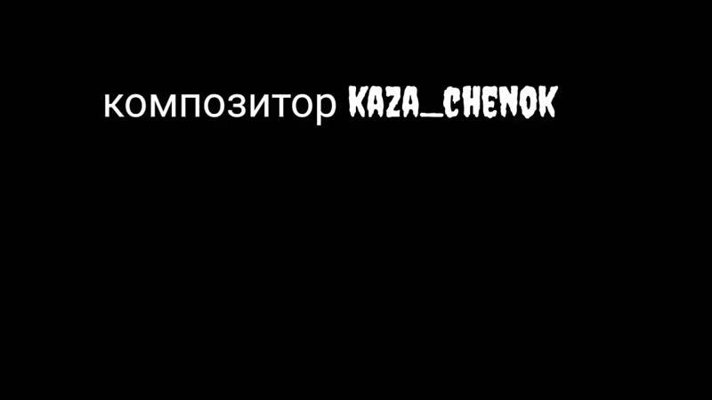 Kaza_chenok-I_am_dikiy_1080P-reformat-16842960.mp4