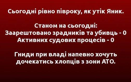 """Фракция """"Батькивщина"""" настаивает на встрече с Президентом относительно ратификации Соглашения с ЕС - Цензор.НЕТ 81"""