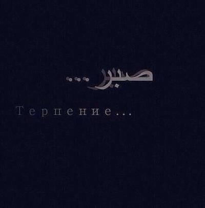 Марианна Магомедова, 4 августа 1996, Каспийск, id194802310