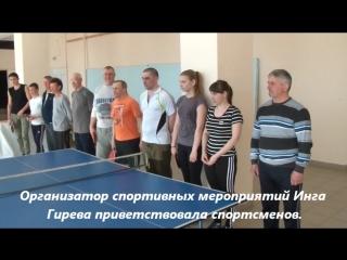 ЛЕБЯЖЬЕ.Теннис -2018. Первенство района.