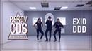Exid - DDD [ dance cover by P.skov dance studio ]