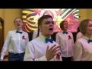 Разрисуй песню Тани Балакирской исполняет хор Дипакадемии МИД