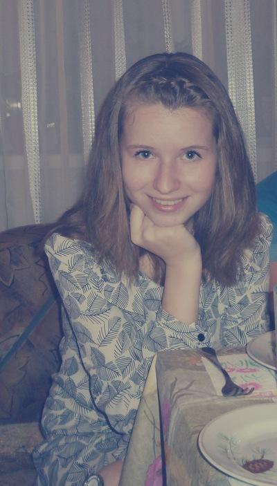 Елизавета Бычкова, 11 октября , Москва, id59265354