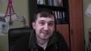 Максим Москалец: готовы на всё?