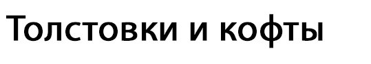 vk.com/market-126200762?section=album_7