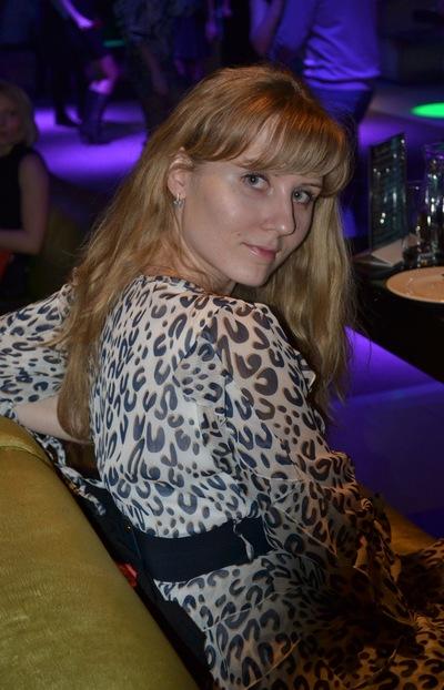Марина Миронова, 17 октября , Самара, id149419631