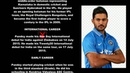 Manish Pandey Indian Cricketer Biography With Detail