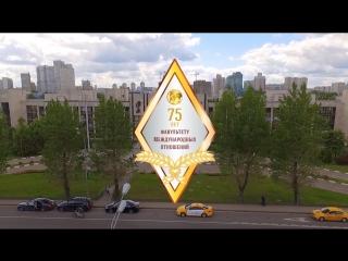 75 лет факультету МО