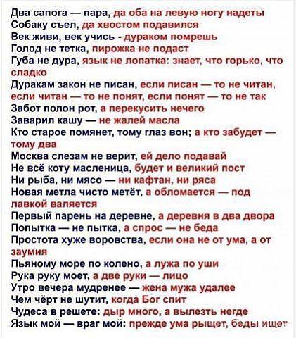 Фото №456247652 со страницы Богдана Ахметзянова