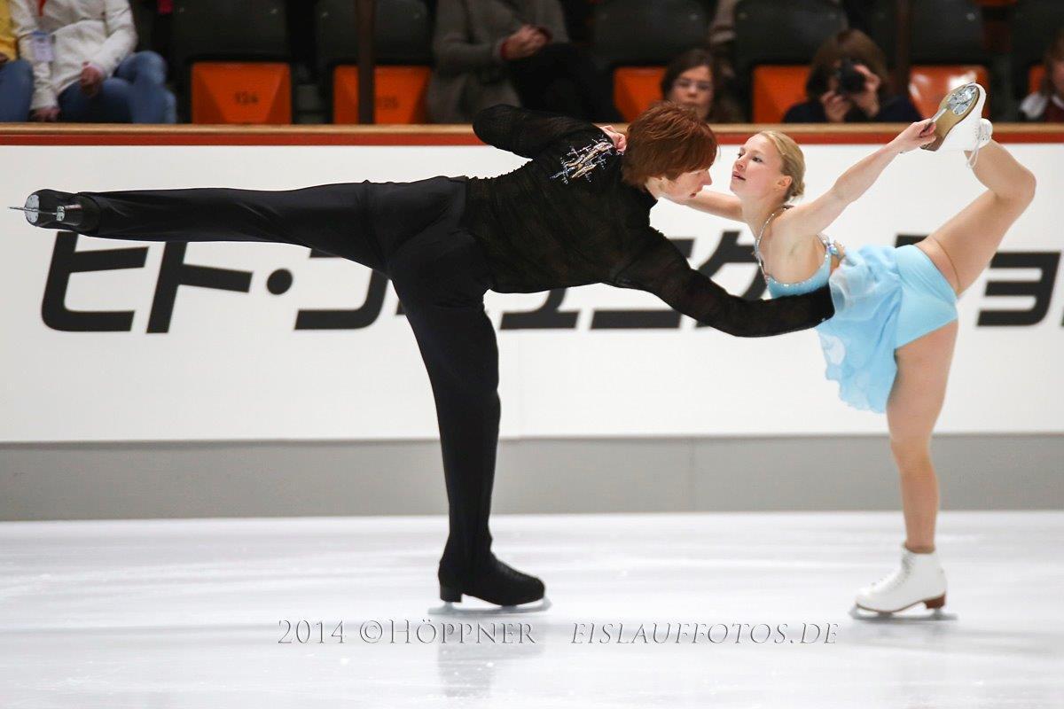 Евгения Тарасова - Владимир Морозов - Страница 2 Pbzb6XSJliU