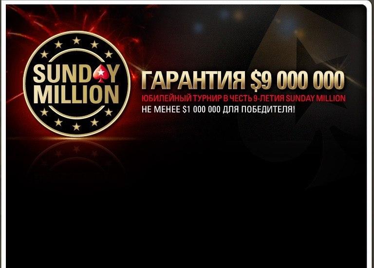 Casinoorg Wednesday $50 Freeroll