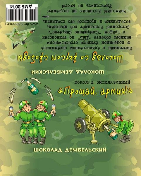 http://cs616423.vk.me/v616423265/d694/2pICl2FaRJs.jpg